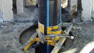 perforaciones-rodriguez-acceso1